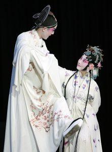 China Northern Kunqu Opera Theatre